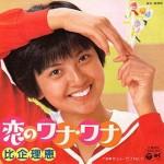 パニック障害と比企理恵「神社ヒーリングで克服した女版稲川淳二(元アイドル)」
